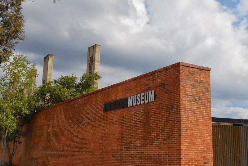 موزه آپارتاید ژوهانسبورگ
