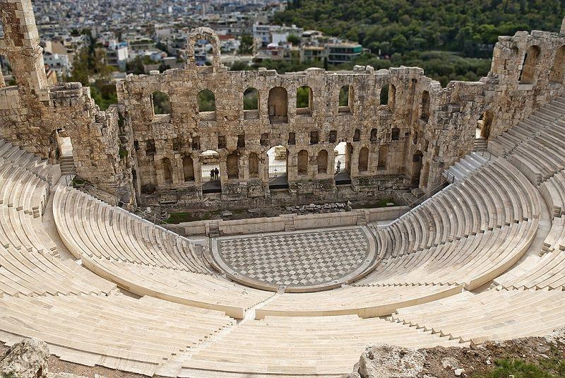 هرودس آتیکوس یونان