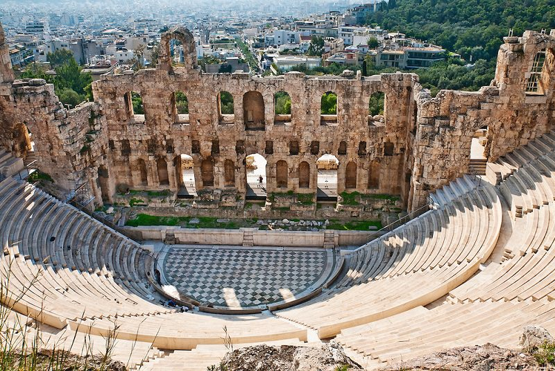 هرودس آتی یونان