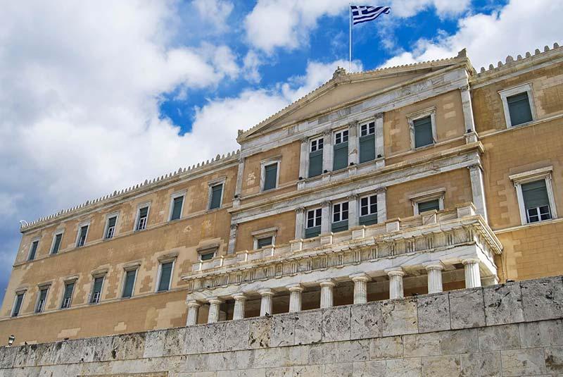 پارلمان یونان | آتن