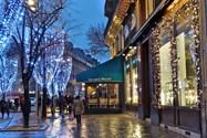 خیابان سن ژرمن