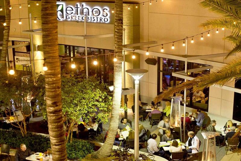 رستوران یونانی