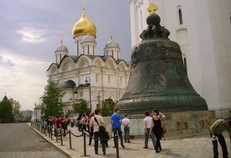 شاه زنگ مسکو - روسیه