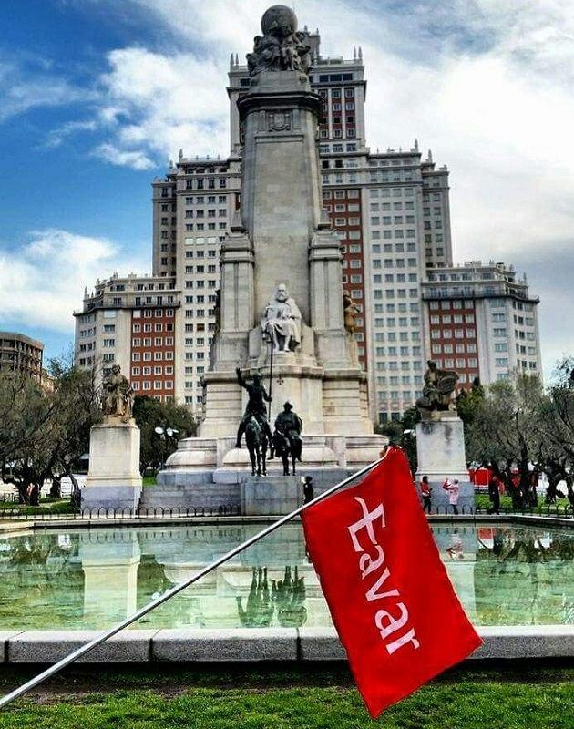 میدان اسپانیا مادرید