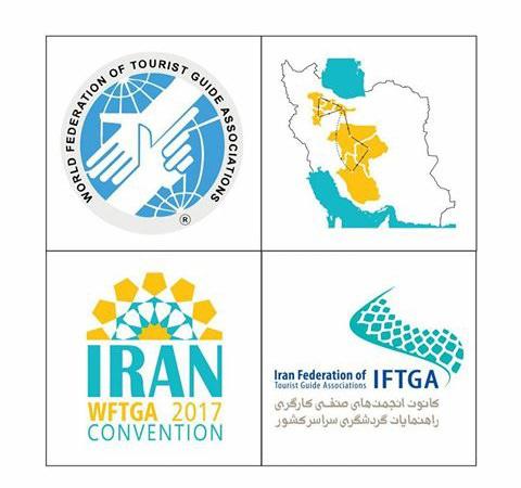 کنوانسیون جهانی راهنمایان 2017