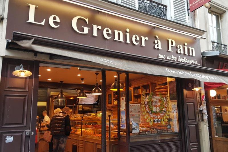 شیرینی فروشی های پاریس