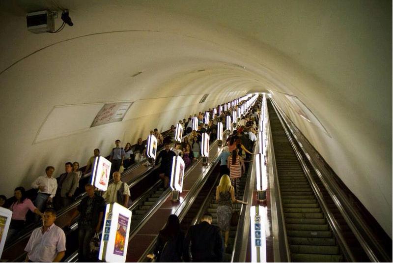 عمیق ترین مترو اوکراین