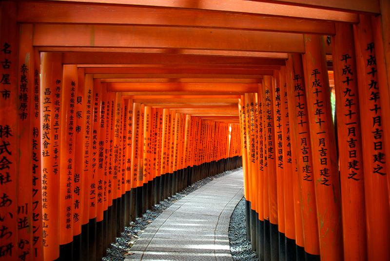 معبد فوشیمی ایناری در ژاپن