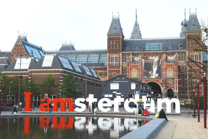 المان شهری آمستردام