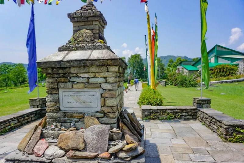 موزه جهانی کوه نپال