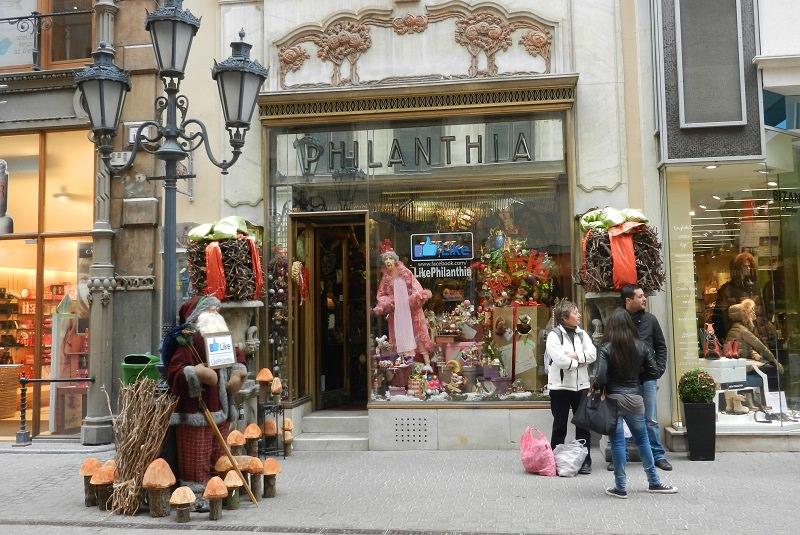 خیابان واتزی بوداپست