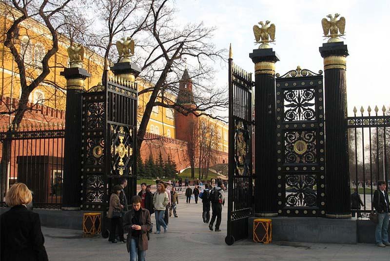 پارک الکساندر مسکو