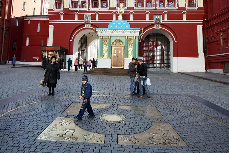 کیلومتر صفر مسکو - روسیه