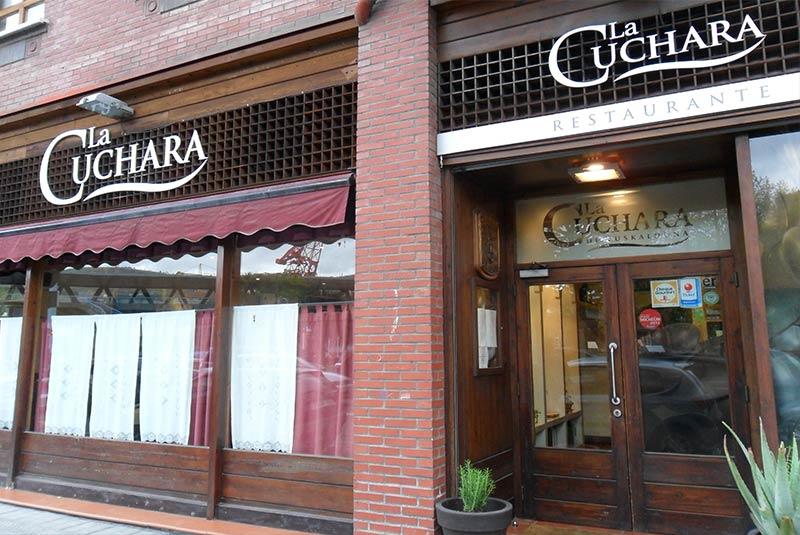 رستوران های بیلبائو