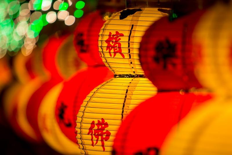 هدیه دادن چینی ها