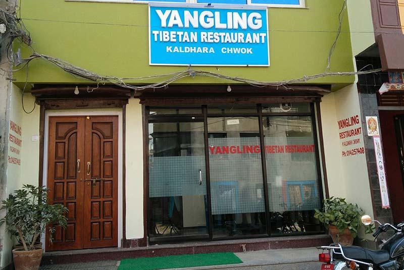 بهترین رستوران های کاتماندو - نپال