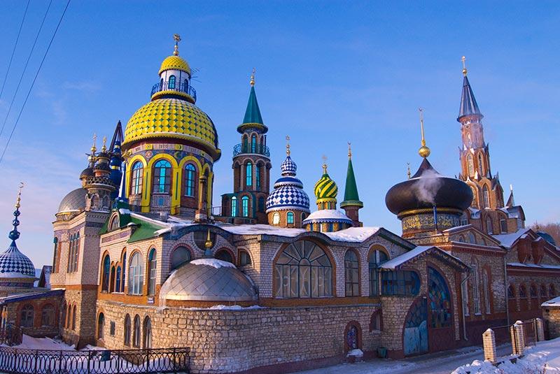 معبد جهانی ادیان در کازان روسیه