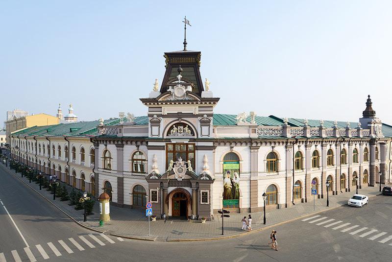 موزه ملی جمهوری تاتارستان در کازان