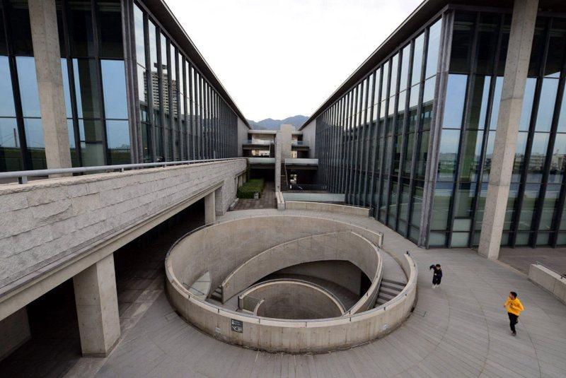 موزه هنرهای استان هیوگو در کوبه ژاپن