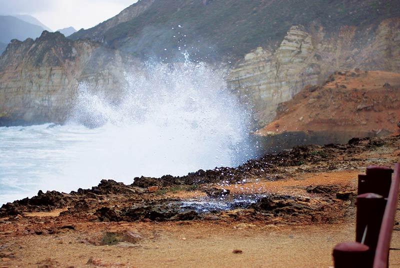 ساحل مغسیل