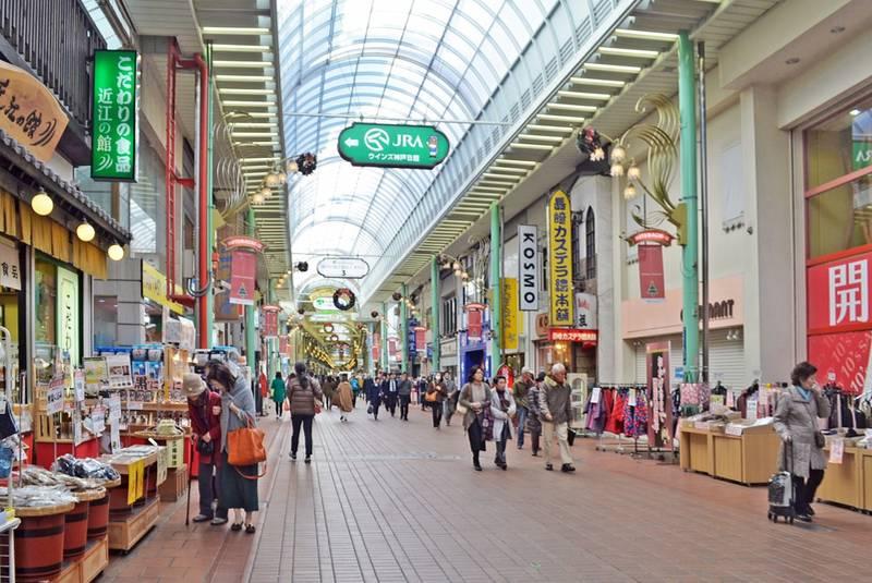 مراکز خرید در کوبه ژاپن