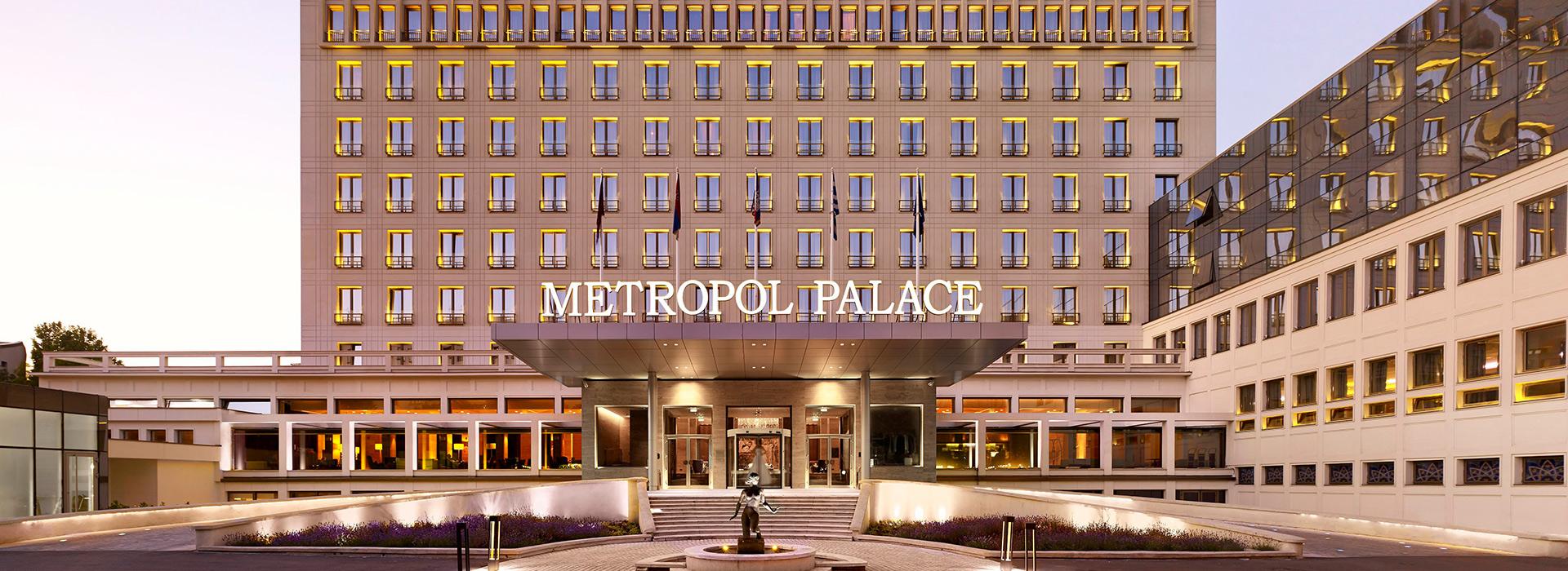 بهترین هتل های بلگراد