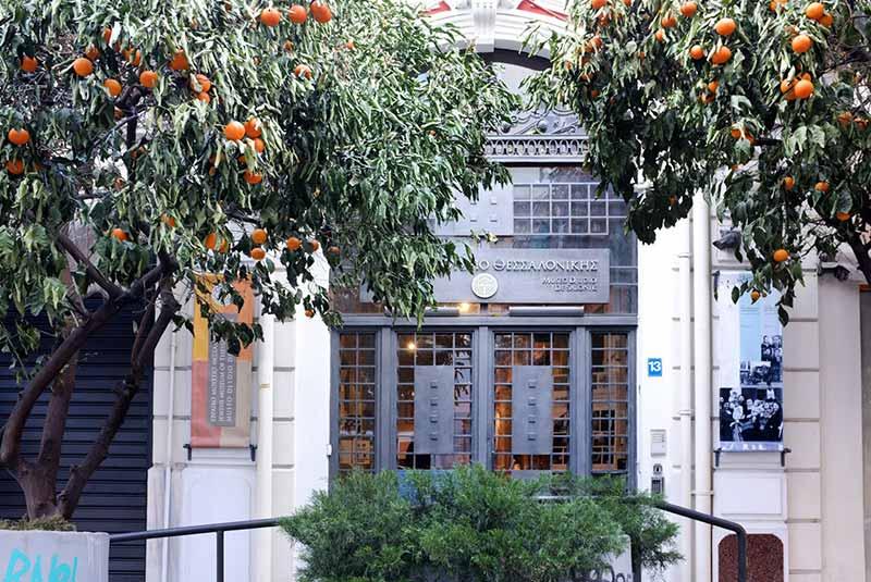موزه یهودیان تسالونیکی