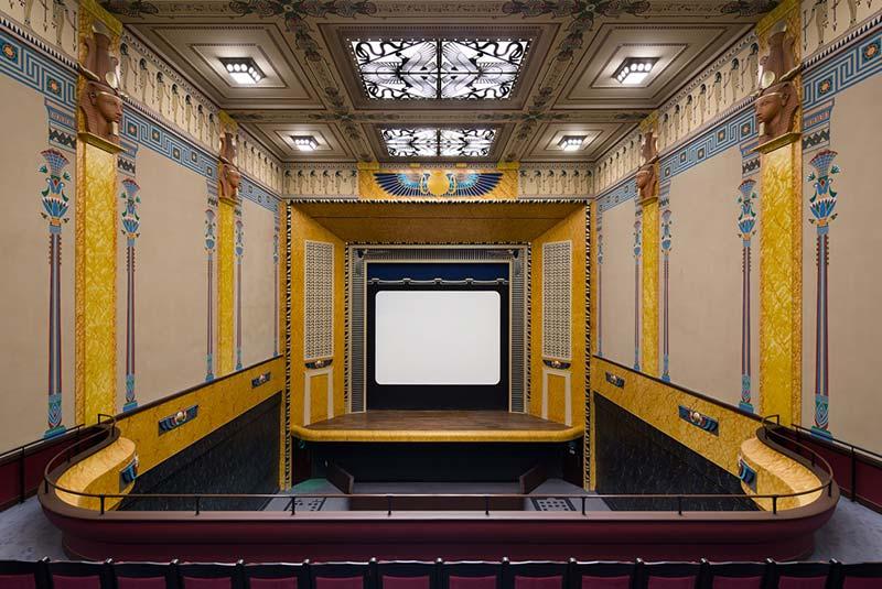 سالن تئاتر لوکسور
