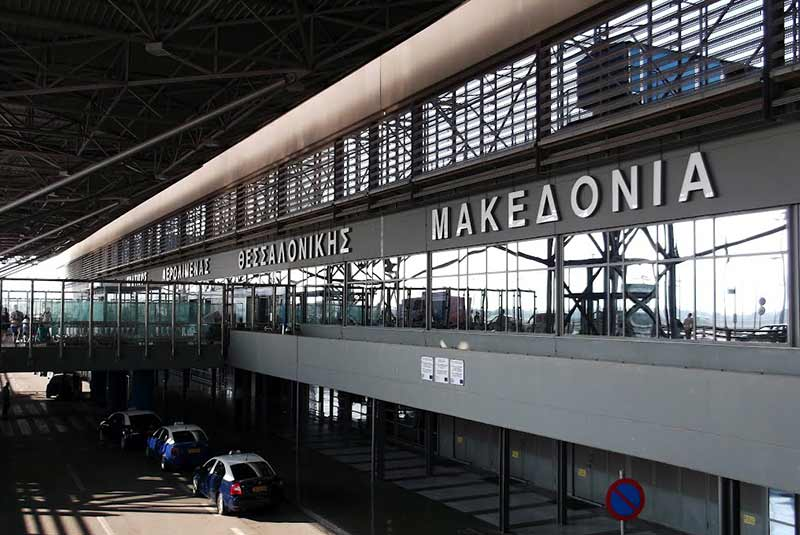 فرودگاه بینالمللی سالونیک در یونان