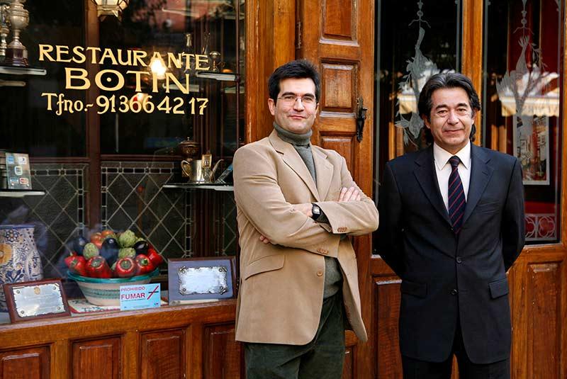 رستوران بوتین در مادرید