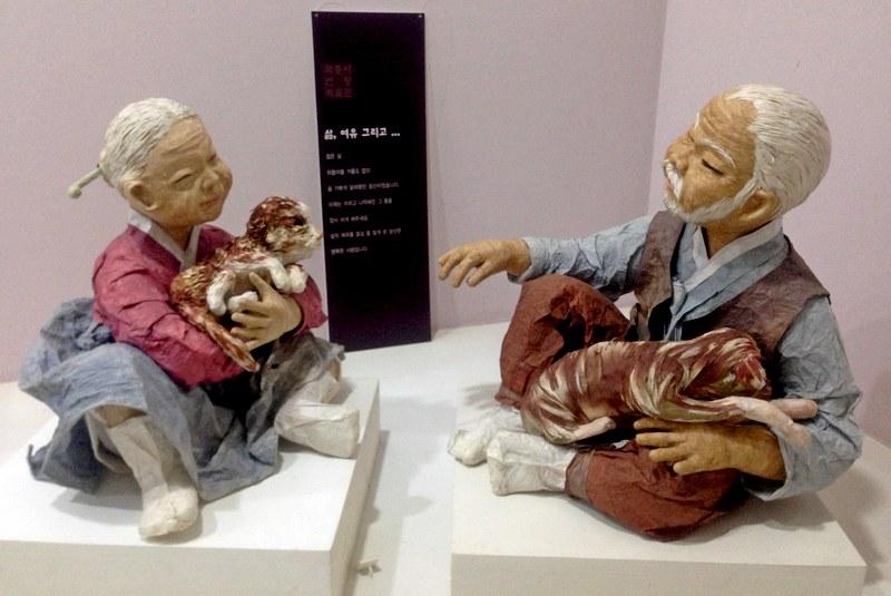 موزه عروسک کاغذی داک
