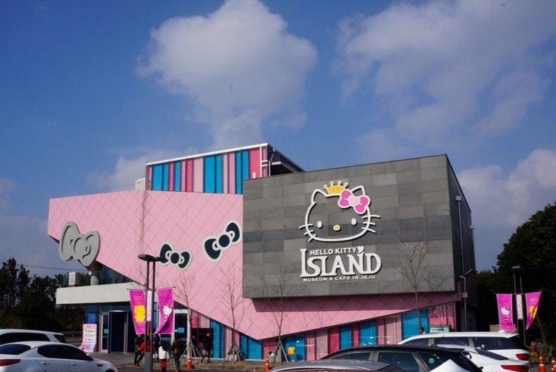 جزیره هلو کیتی جیجو