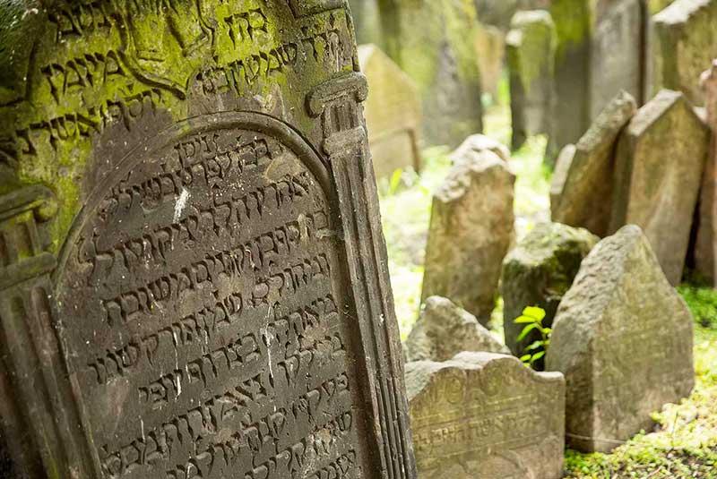 قبرستان قدیمی یهودیان، جمهوری چک