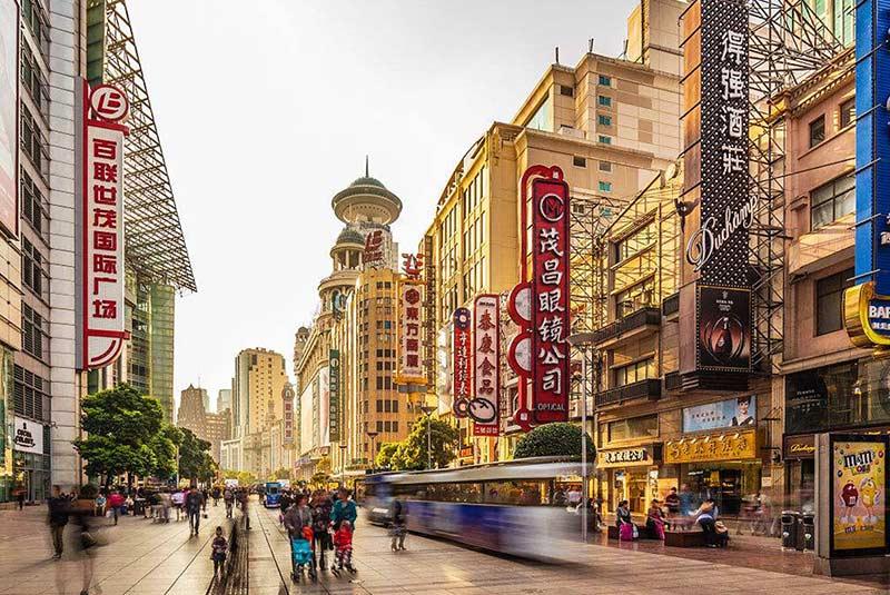 خیابان نانجینگ شرقی در شانگهای