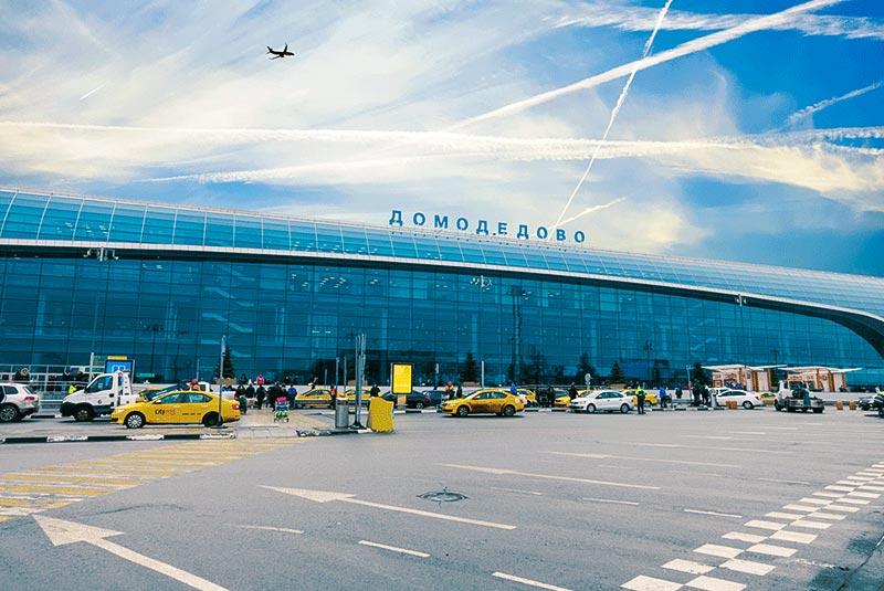 فرودگاه داماددوا مسکو