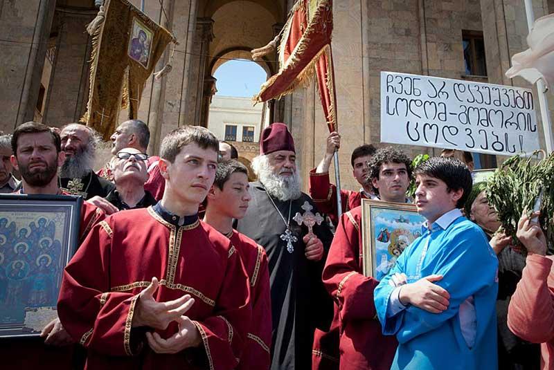 آداب و رسوم مردم گرجستان