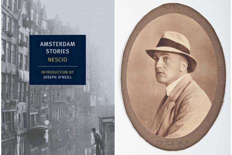 سوغات آمستردام