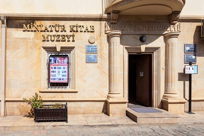 موزه کتاب های مینیاتور باکو