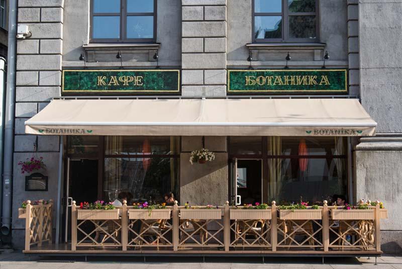 رستوران های گیاهی سن پترزبورگ