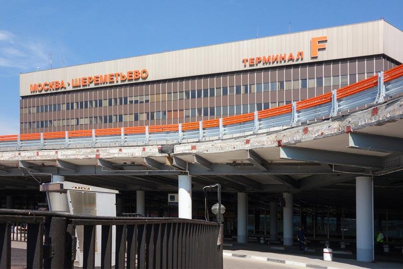 فرودگاه شرمتیوو مسکو