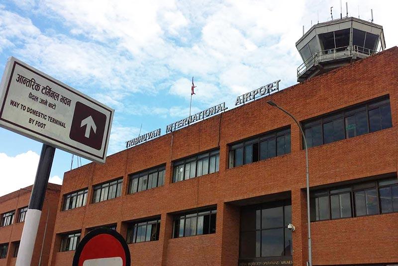 فرودگاه بین المللی تریبهوان در کاتماندو نپال