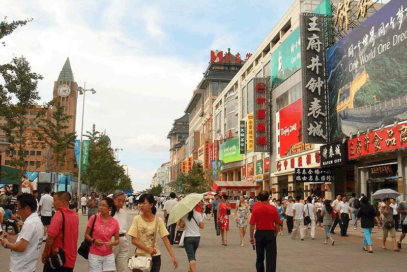 خیابان های پکن
