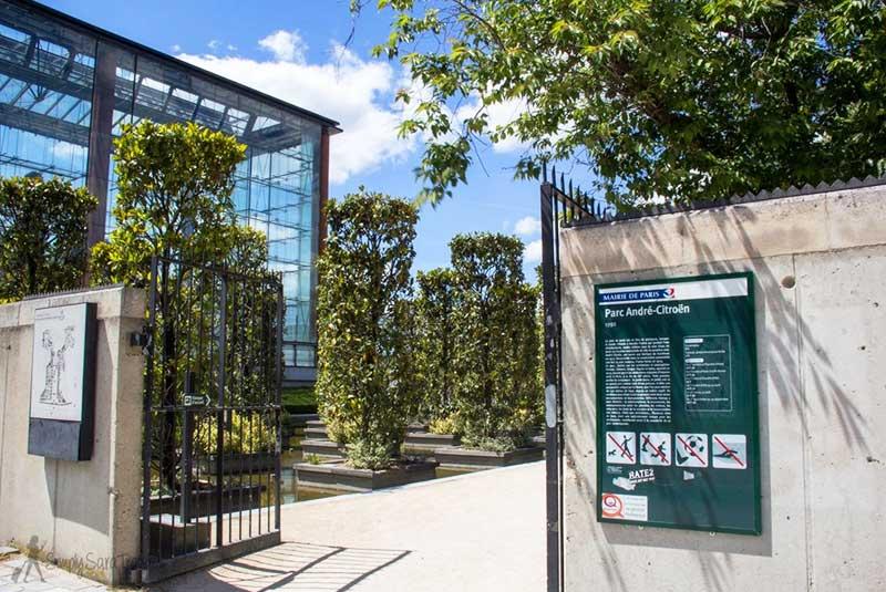 پارک آندره سیتروئن پاریس