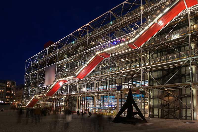 مرکز پمپیدو در پاریس