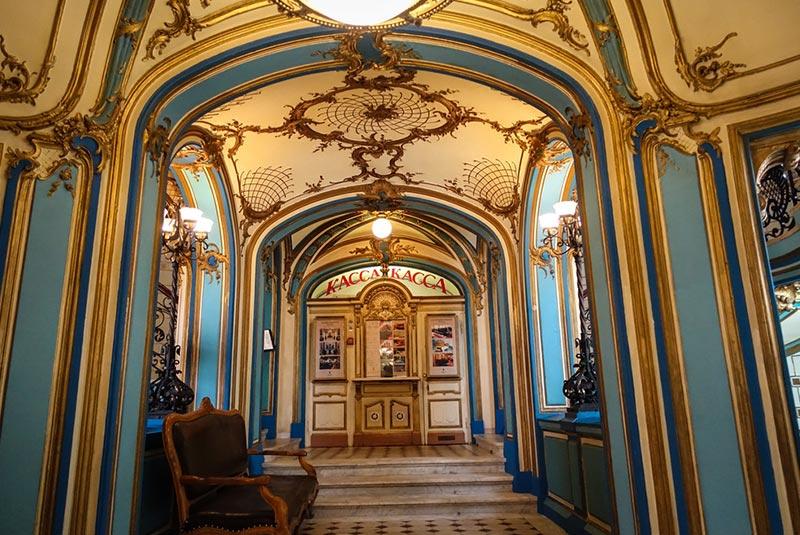 حمامهای ساندونی در مسکو