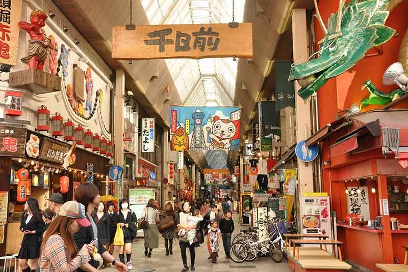 محله های اوزاکا - تسوروهاشی
