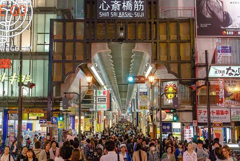 محله های اوزاکا - شین سای باشی