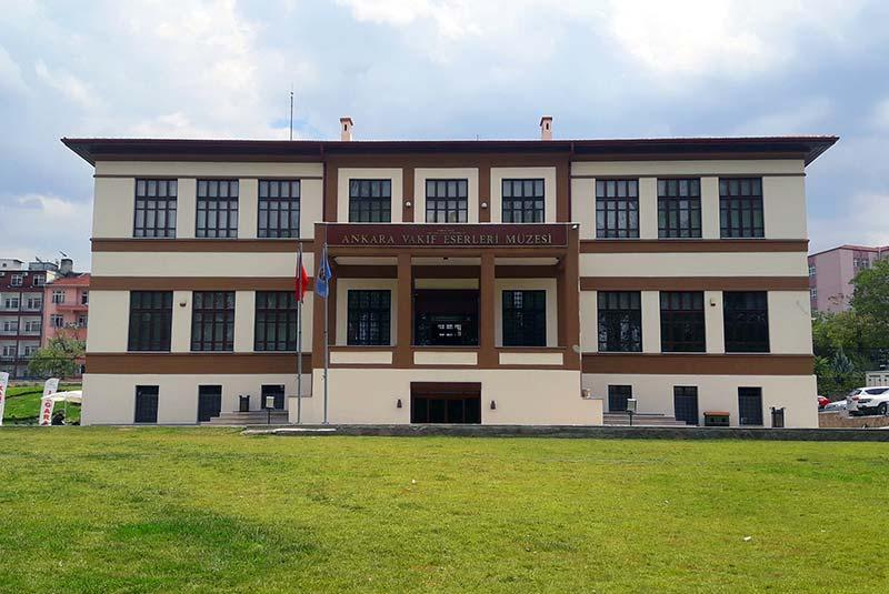موزه وکیف اسلری - آنکارا