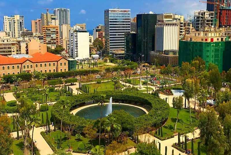 باغ صنایع بیروت
