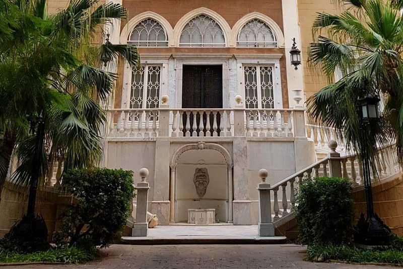 کاخ سورسوک بیروت